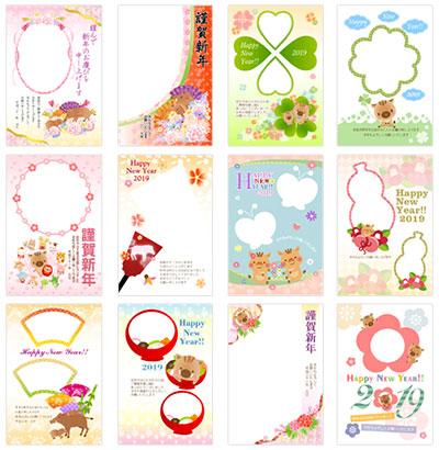 デジカメ年賀状桜屋のデザイン一覧