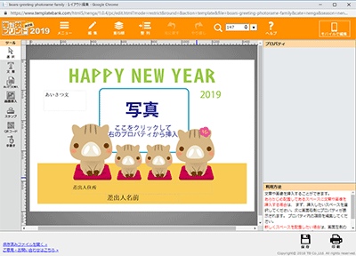 スマホ・PC用Webアプリで今すぐ作る