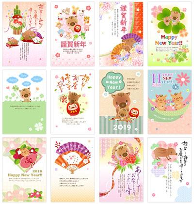 年賀状桜屋のデザイン一覧