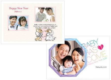 結婚・出産・引っ越しといった専用のテンプレートも用意されています